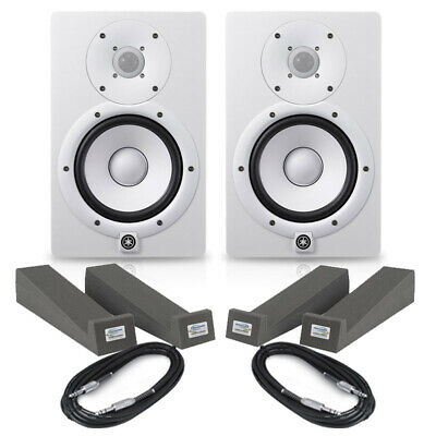 Yamaha HS5 White (Pair) With Isolation Pads & Cables • 285£