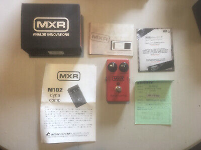 MXR Dyna Comp Compressor Pedal (Boxed, Documents Included) • 60£