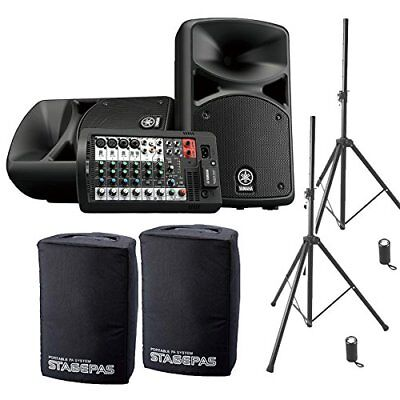 YAMAHA STAGEPAS 400 BT (with Cover) Speaker Stand Set YAMAHA • 992.80£
