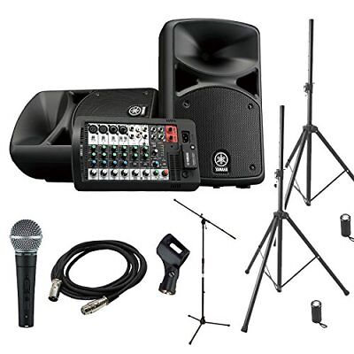 YAMAHA STAGEPAS 400 BT Event Chairperson Speaker Set [SHURE SM 58 Mike ? Essenti • 1,033.80£