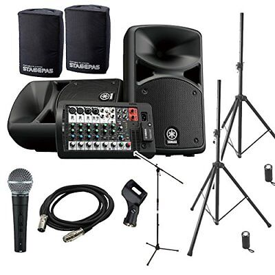 YAMAHA STAGEPAS 400 BT (with Cover) Event Hosting ? Speaker Set For Playing Back • 1,118.19£