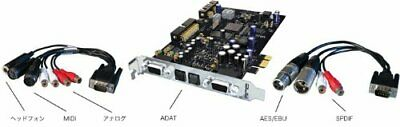 RME PCI Express Audio Interface HDSPe AIO • 1,033.15£