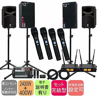 4 Wireless Microphones YAMAHA STAGEPAS400BT + 2 Sub Speakers (wireless Connectio • 3,589.99£