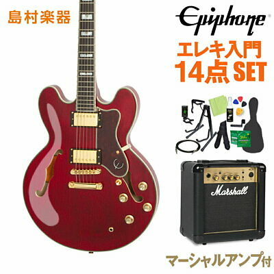 Epiphone Sheraton Ii Pro Wr Electric Guitar Beginner 14-Piece Set With Marshal • 1,056.60£