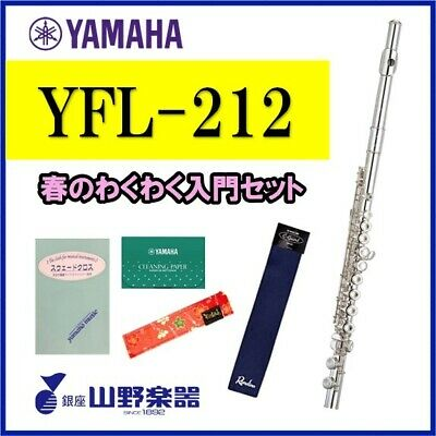 Mint Yamaha Yfl 212 Exciting Introduction Set Of Spring • 1,037.26£