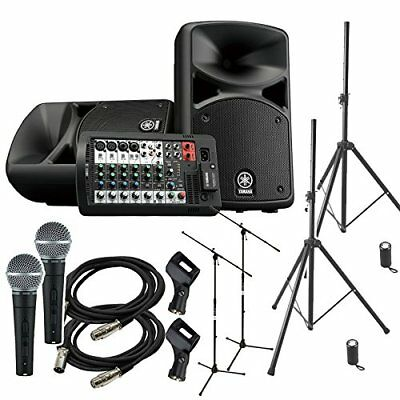 YAMAHA STAGEPAS 400 BT Event Chairperson ? Speaker Set For Mini Concert �ySHURE • 1,213.13£