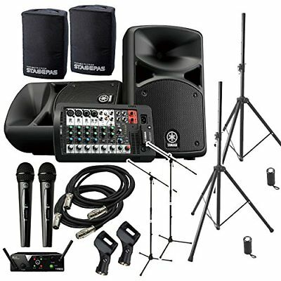 YAMAHA STAGEPAS 400 BT (with Cover) Event Host ? Speaker Set For Mini Concert • 1,255.32£