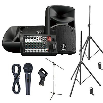 YAMAHA STAGEPAS 400 BT Event Hosting ? Speaker Set For Playing Back �yPA System • 896.66£