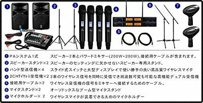 (With 4 Wireless Microphones) YAMAHA YAMAHA STAGEPAS 400 BT + Easy To Operate V • 2,120.03£