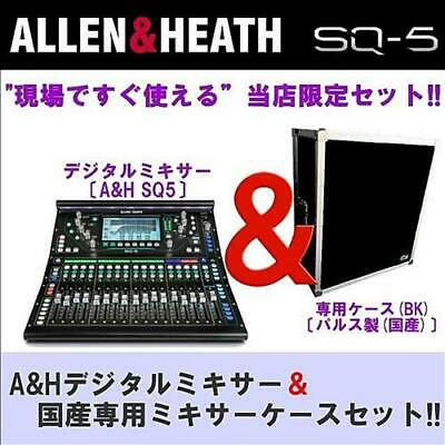 ALLEN & HEATH Digital Mixer SQ5 + Special Case Set J3lhL5 New From Japan EMS • 4,142.44£