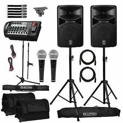 Yamaha STAGEPAS 600BT Portable DJ PA Speaker System W Bluetooth, Covers Pack • 836.92£