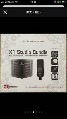 SE Electronics X1 S STUDIO BUNDLE • 378.99£