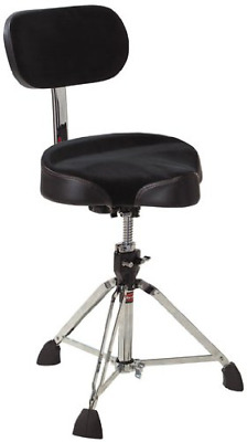 Gibraltar 9608MB Bike Seat Style Large Cordura Drum Throne With Backrest • 166.15£