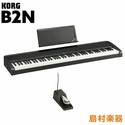 KORG B2N BK Black Electronic Piano 88 Keyboard Limited • 282.33£
