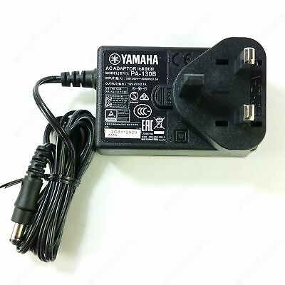 Power Supply Adapter Set PA-130B UK For Yamaha PSR-EW300 PSR-E363 PSR-E353 YPT-3 • 49.90£