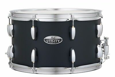 Pearl 14 x 6.5 Modern Utility 6ply Maple Snare Drum MUS1465M/234