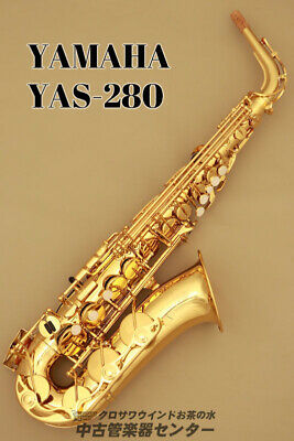 Yamaha Yas 280 Second Hand Alto Saxophone Recommended For Beginners Wind • 1,198.32£