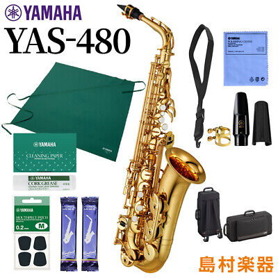 Yamaha Yas 480 Alto Saxophone Beginner Set Includes Care Manufacturer • 2,203.48£