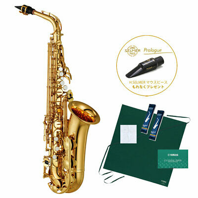 In Stock Yamaha / Yas-280 Standard Alto Saxophone Lacquer Finish With Selmer • 1,431.60£