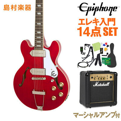 Epiphone Casino Coupe Cherry Electric Guitar Beginner 14-Piece Set With Marshal • 1,094.32£