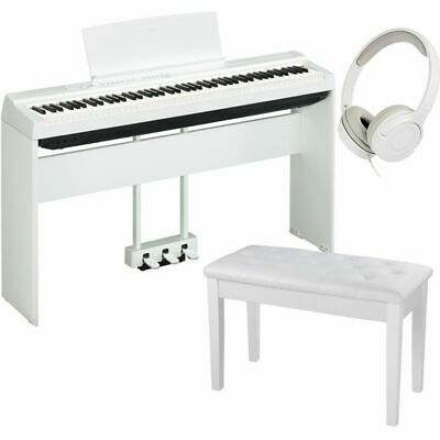 Yamaha P125WH 88-Key Complete Home Digital Piano Bundle • 631.29£
