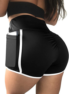 Women's High Waist Ruched Running Workout Tummy Control Non See-Through Shorts • 8.60£
