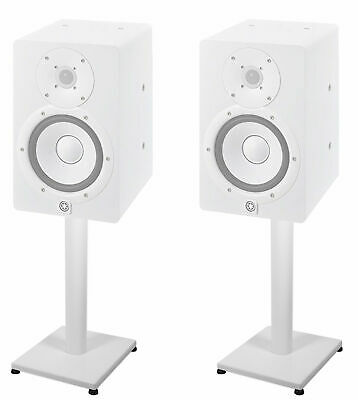 """Pair 21"""" Steel White Stands For Yamaha HS7i Studio Monitors Robust Metal Poles"""