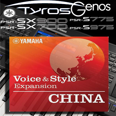 Yamaha PSR-SX900/700, S-series, Tyros, Genos *CHINA* Expansion Pack • 5.99£